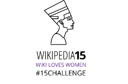 Wiki Loves Women #15Challenge Writing Contest